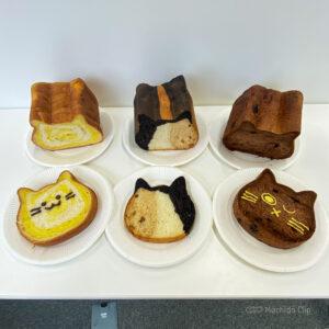 「ねこねこ食パン」 町田の「ハートブレッドアンティーク」で購入できる!人気高級食パンの特徴を紹介の写真