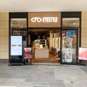 南町田グランベリーパークのメガネ屋を紹介 人気のZoffやKANEKO OPTICALなど3店舗の写真