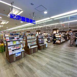 紀伊国屋書店 小田急町田店 幅広い世代に利用される人気書店の写真