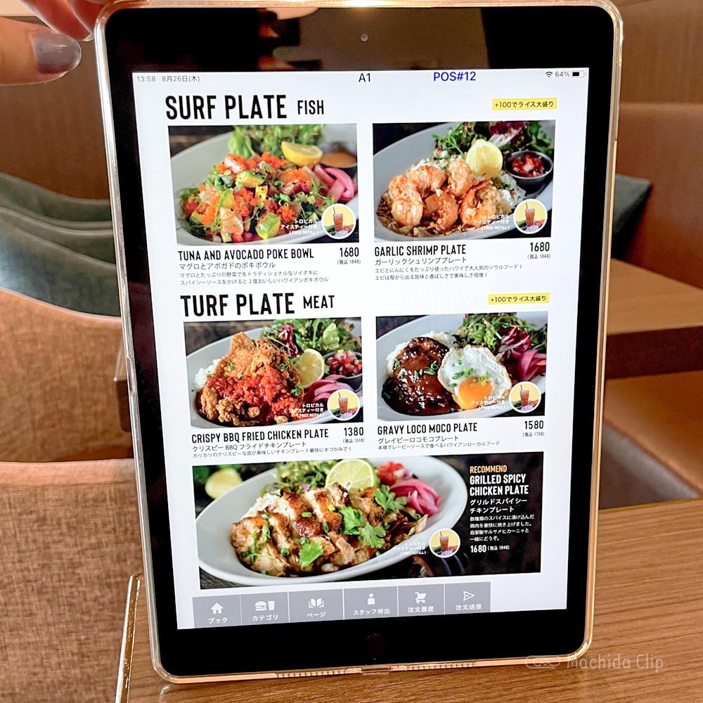 ゼロワンカフェ (ZERO ONE CAFE)金井店のメニューの写真