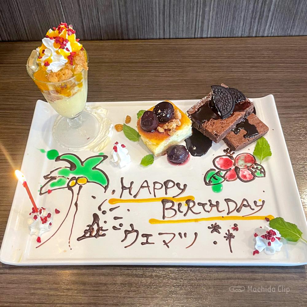 ゼロワンカフェ (ZERO ONE CAFE)金井店のバースデープレートの写真